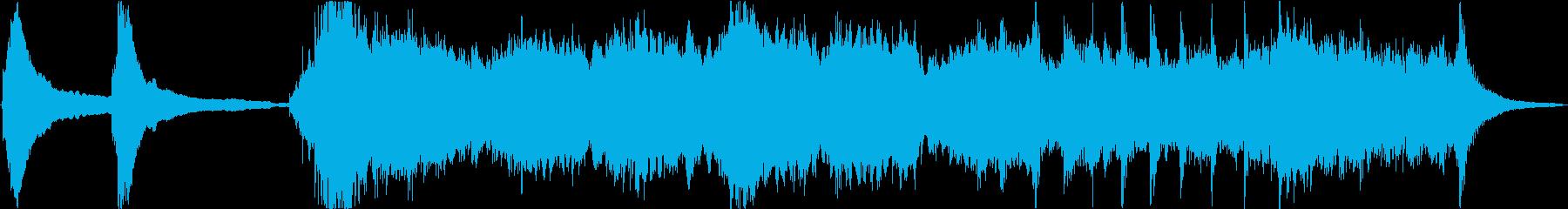 壮大で短めなエンディングの再生済みの波形