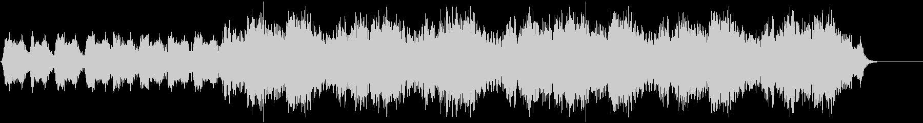 低音ベースのリズミカルなエアリリー...の未再生の波形