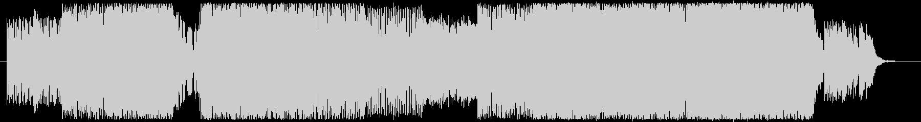 MOON BEAMの未再生の波形