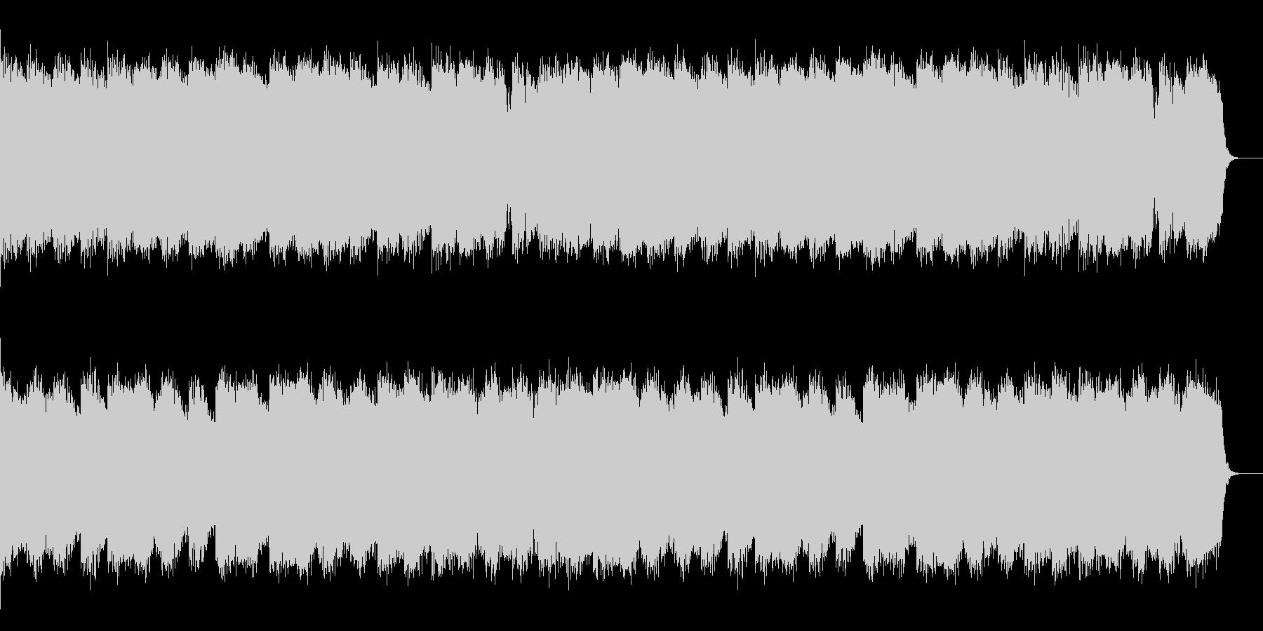 サイレントヒル風 ホラー ノイズの未再生の波形