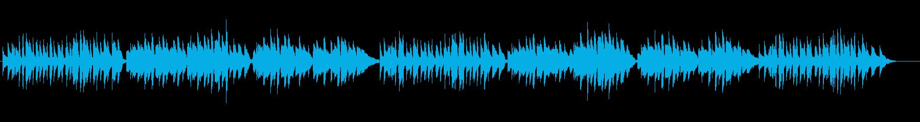 ピアノソロ「アルバムの綴り」の再生済みの波形