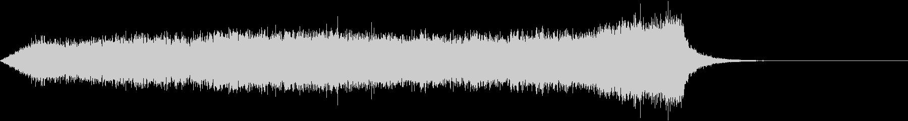 CINEMATIC RISER_03の未再生の波形