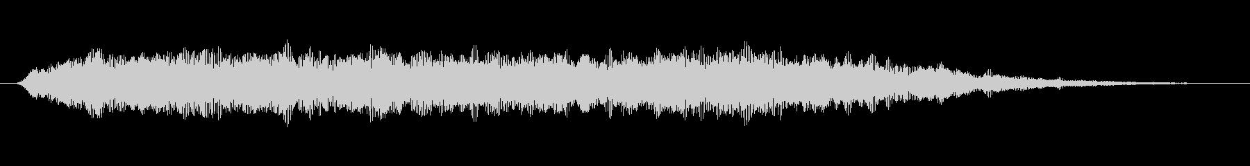 緊張 鬼合唱団ワン・ノート・ロー02の未再生の波形