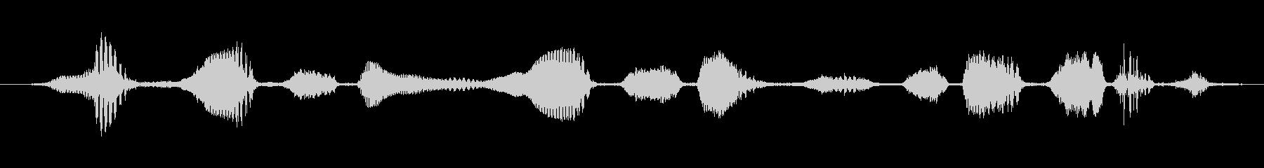 ロバ 泣き文句03の未再生の波形