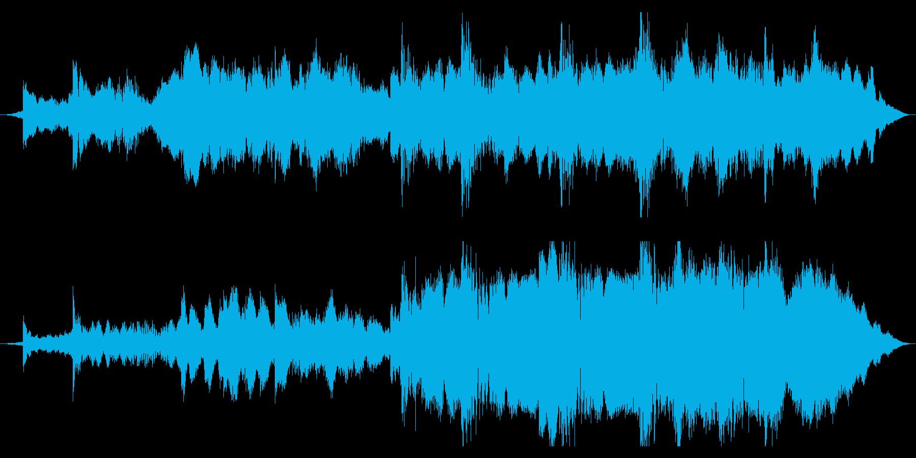 恐々の再生済みの波形
