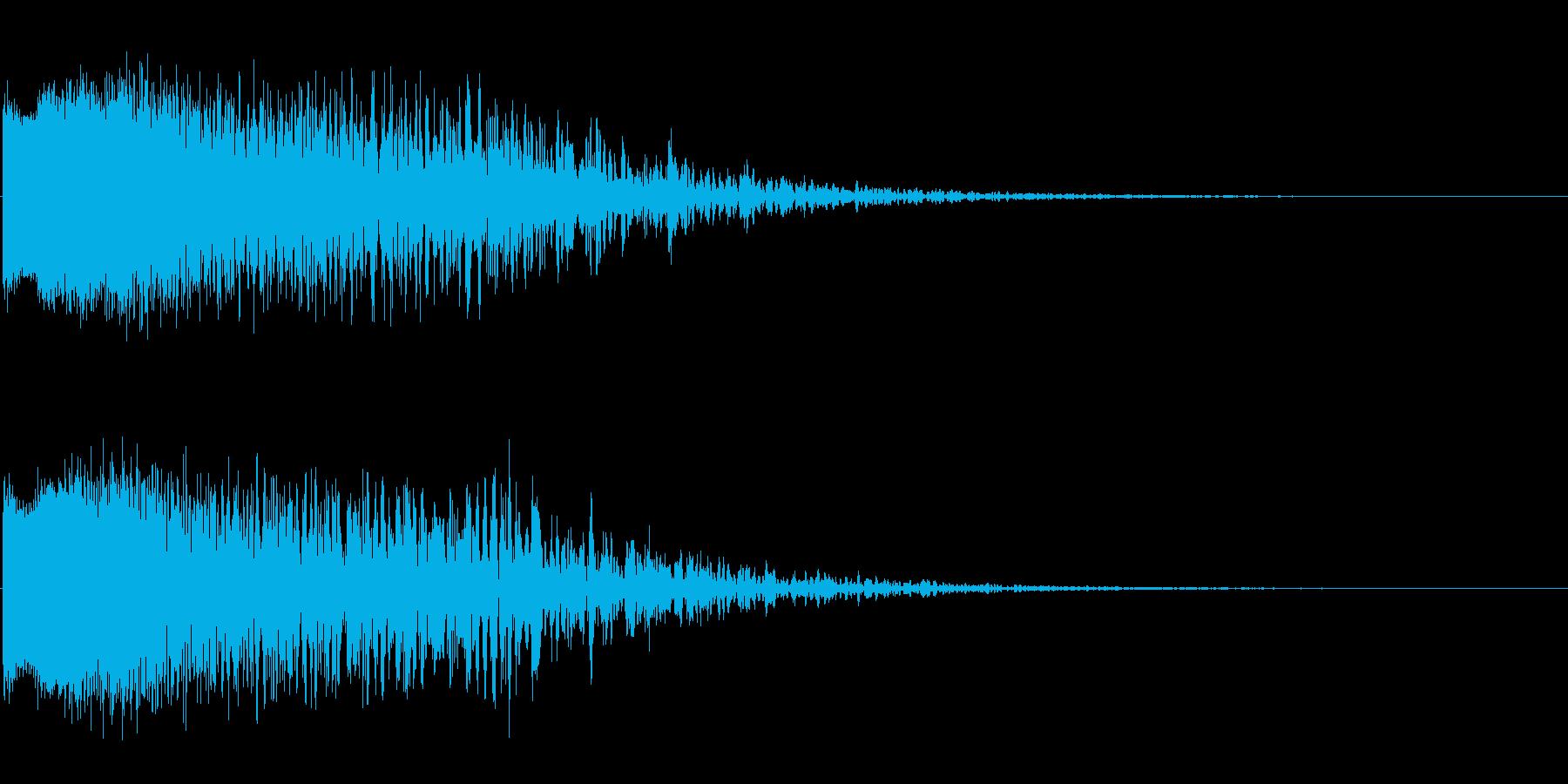 レーザービームの効果音の再生済みの波形
