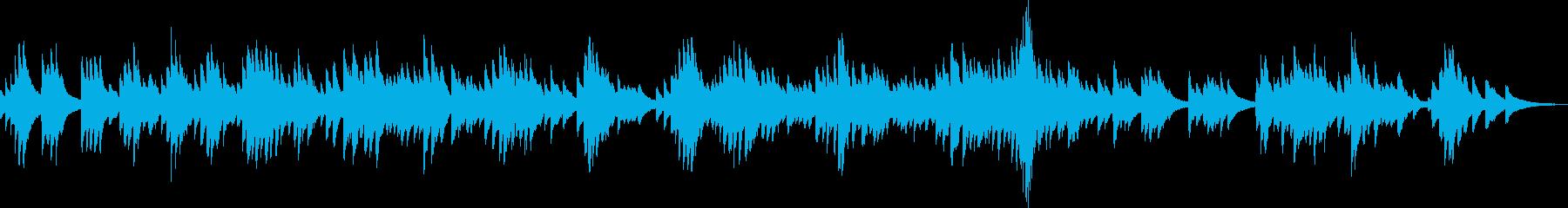 優しくて感動的なピアノバラードの再生済みの波形