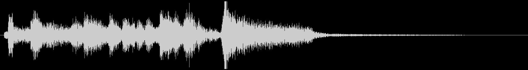 場面転換などにジャズジングル(9)の未再生の波形