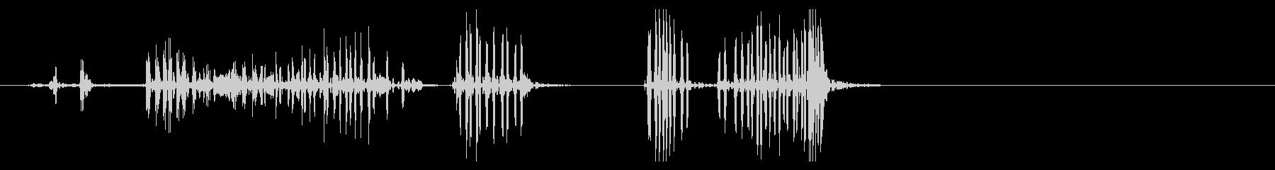 ジャー!ファスナー、チャックが閉まる音3の未再生の波形