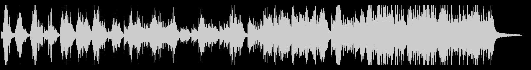 ドキュメンタリー番組OP風 ピアノソロの未再生の波形