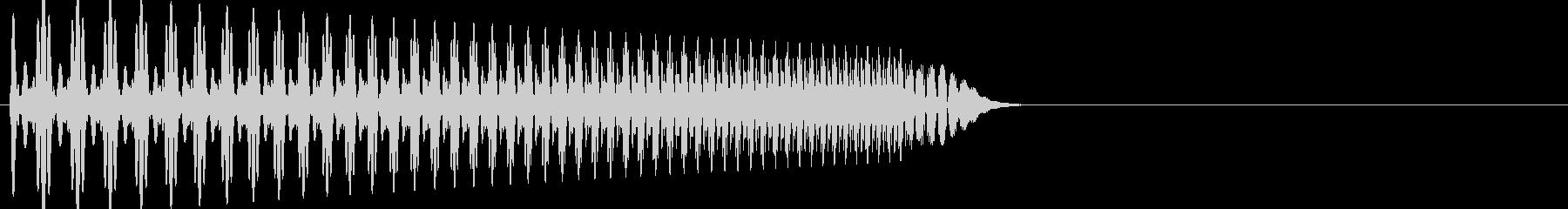 ポワッの未再生の波形