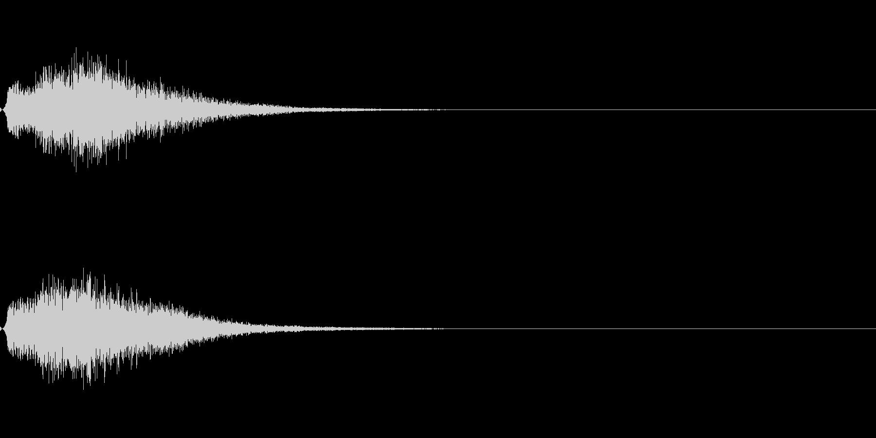 キュイン キーン シャキーン 光る 08の未再生の波形