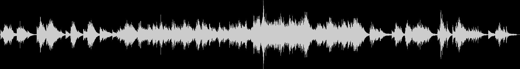 ノーブルな雰囲気のピアノ小曲の未再生の波形