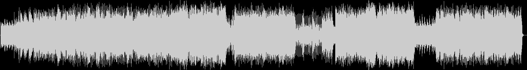 ダークなテーマのオルタナ風ロックの未再生の波形