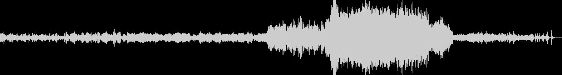 オルゴールを主体とした管弦楽の未再生の波形