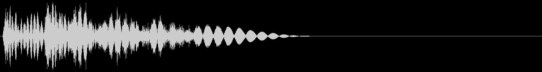 ズビシッ(パンチ・攻撃音・打撃音)の未再生の波形
