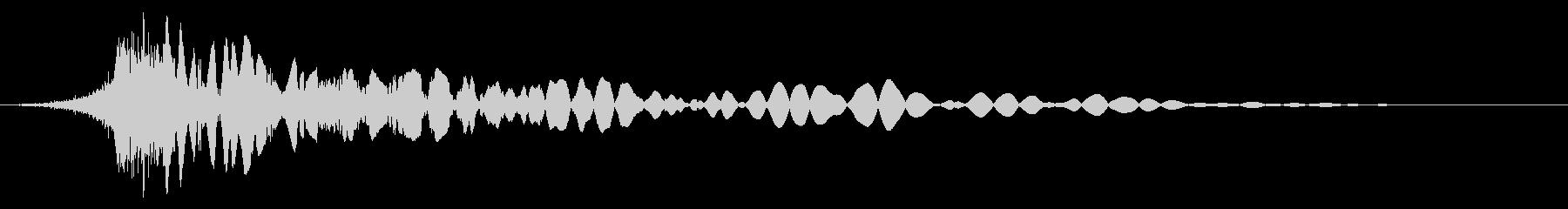 ブンッ(パンチの音)の未再生の波形