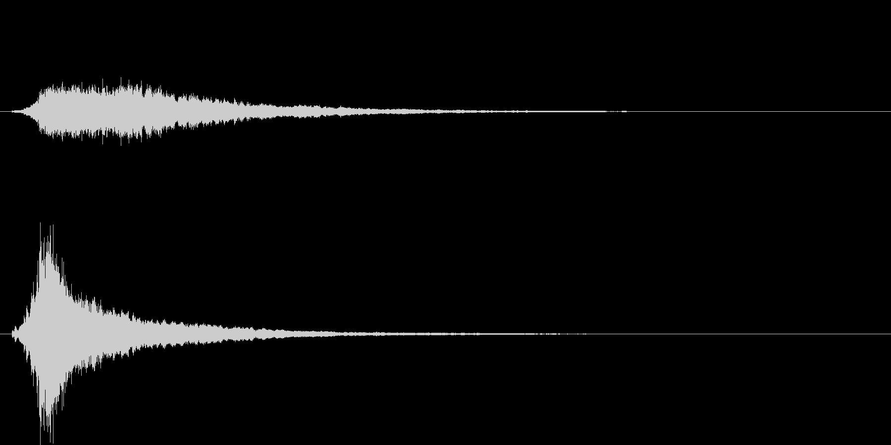 キラキラとピーン音が混ざった効果音の未再生の波形