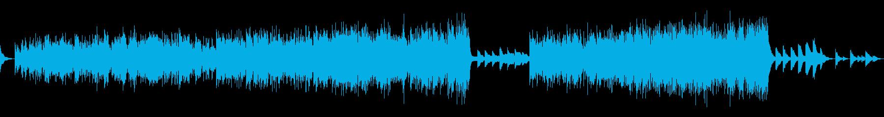 昔の思い出をなつかしく感じる回想的な音楽の再生済みの波形