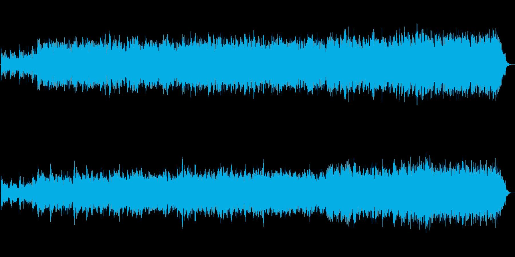 森を抜ける風のイメージの幻想的な曲の再生済みの波形