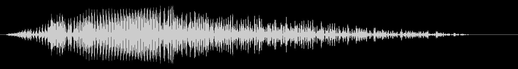 プワァオン〜(宇宙や近未来の効果音)の未再生の波形