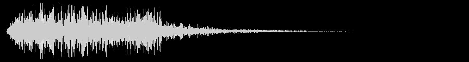 ビュシュルルッ(回転音)の未再生の波形