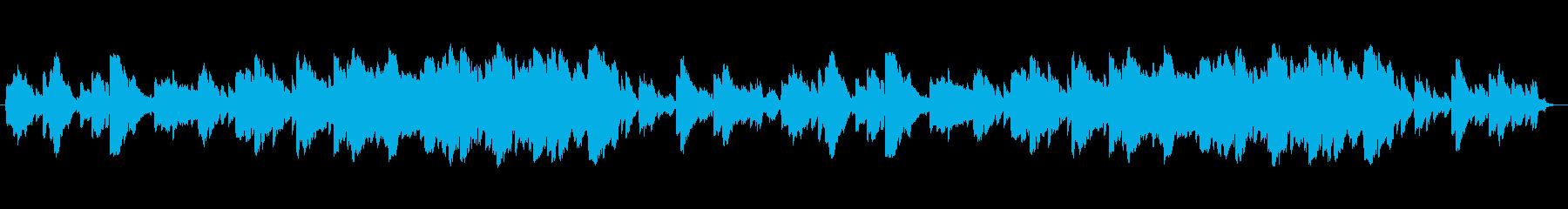 温かく美しいノスタルジックな楽曲の再生済みの波形