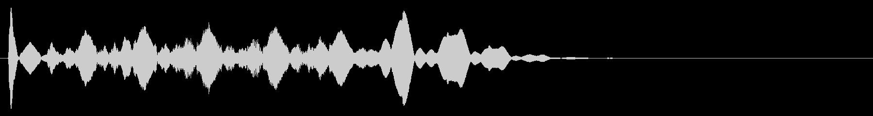 シャラララン(回るようなエフェクト)の未再生の波形