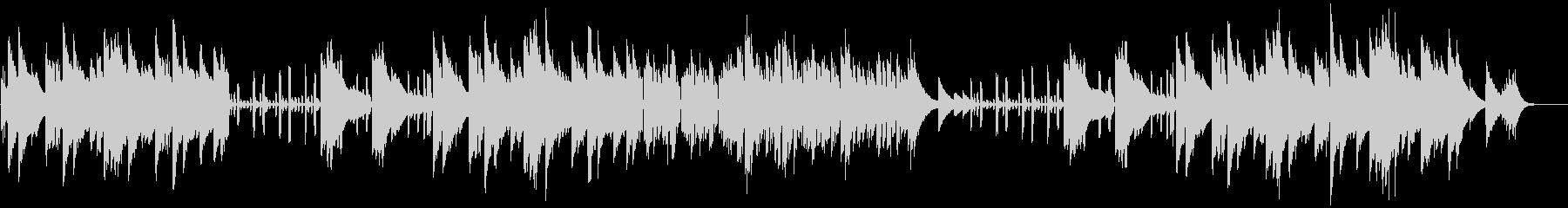 エレピソロの未再生の波形
