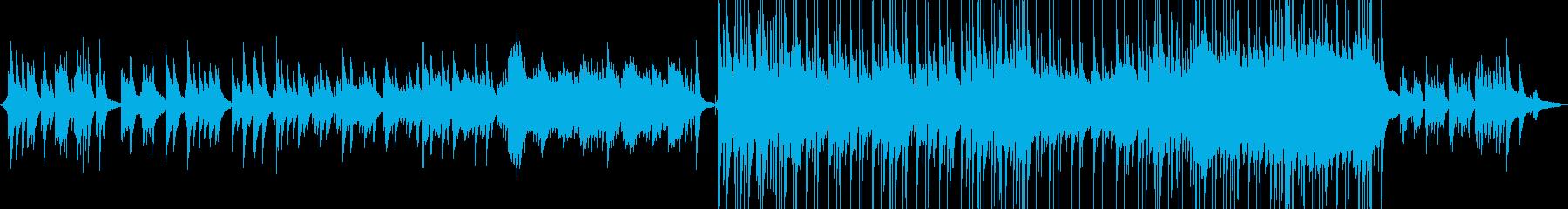 物語終盤を想定した切ないバラード ★の再生済みの波形