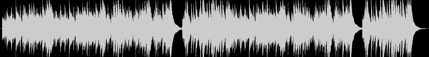 穏やかで少し切ないハープソロの未再生の波形
