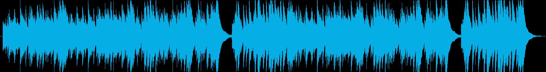 穏やかで少し切ないハープソロの再生済みの波形