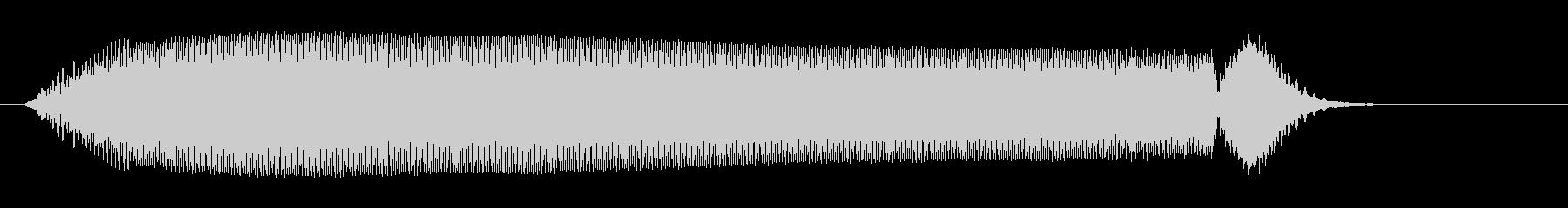 ヴー(携帯・スマホのバイブ音)の未再生の波形