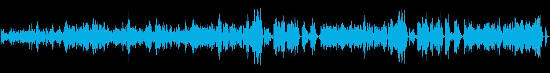 ゆったりとしたセレナーデの再生済みの波形
