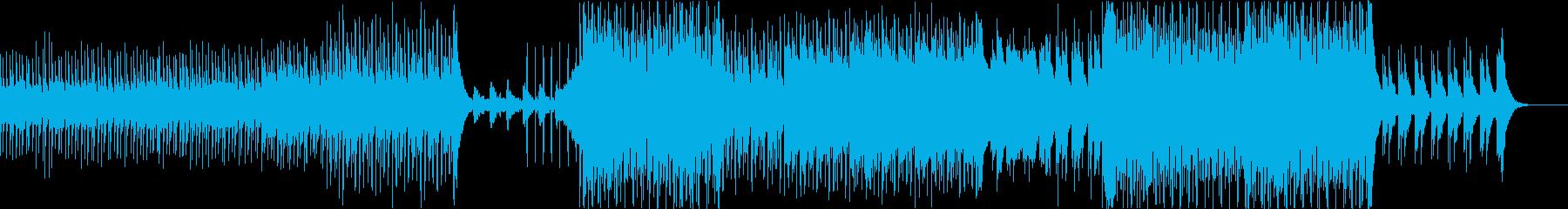 ビーチに合うトロピカルハウスの再生済みの波形