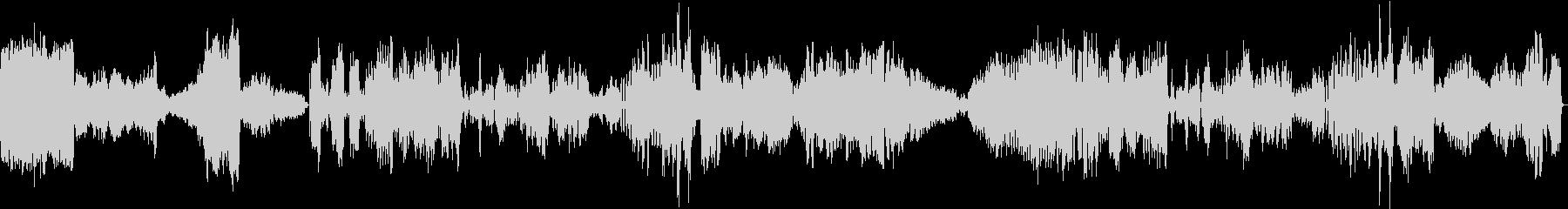 ブラームスのカバーの未再生の波形