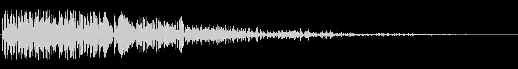 ビューン(スピード感19)の未再生の波形