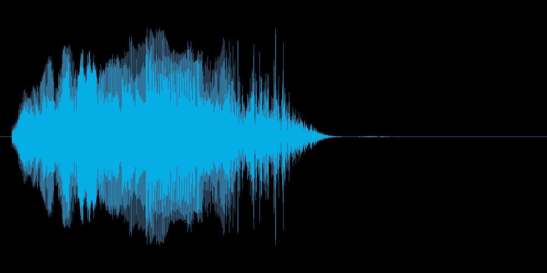 うわぁっ!(ダメージ大)(少年)の再生済みの波形