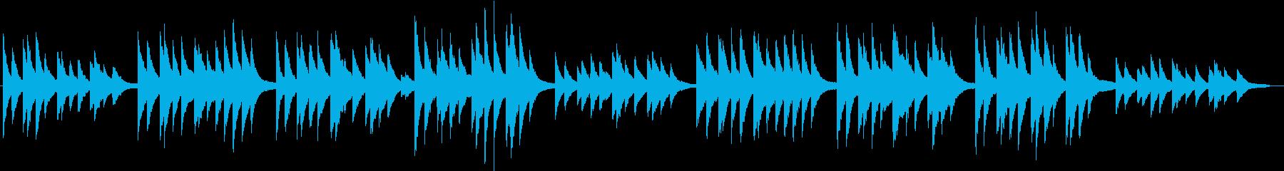 蛍の光(ピアノカバー)の再生済みの波形