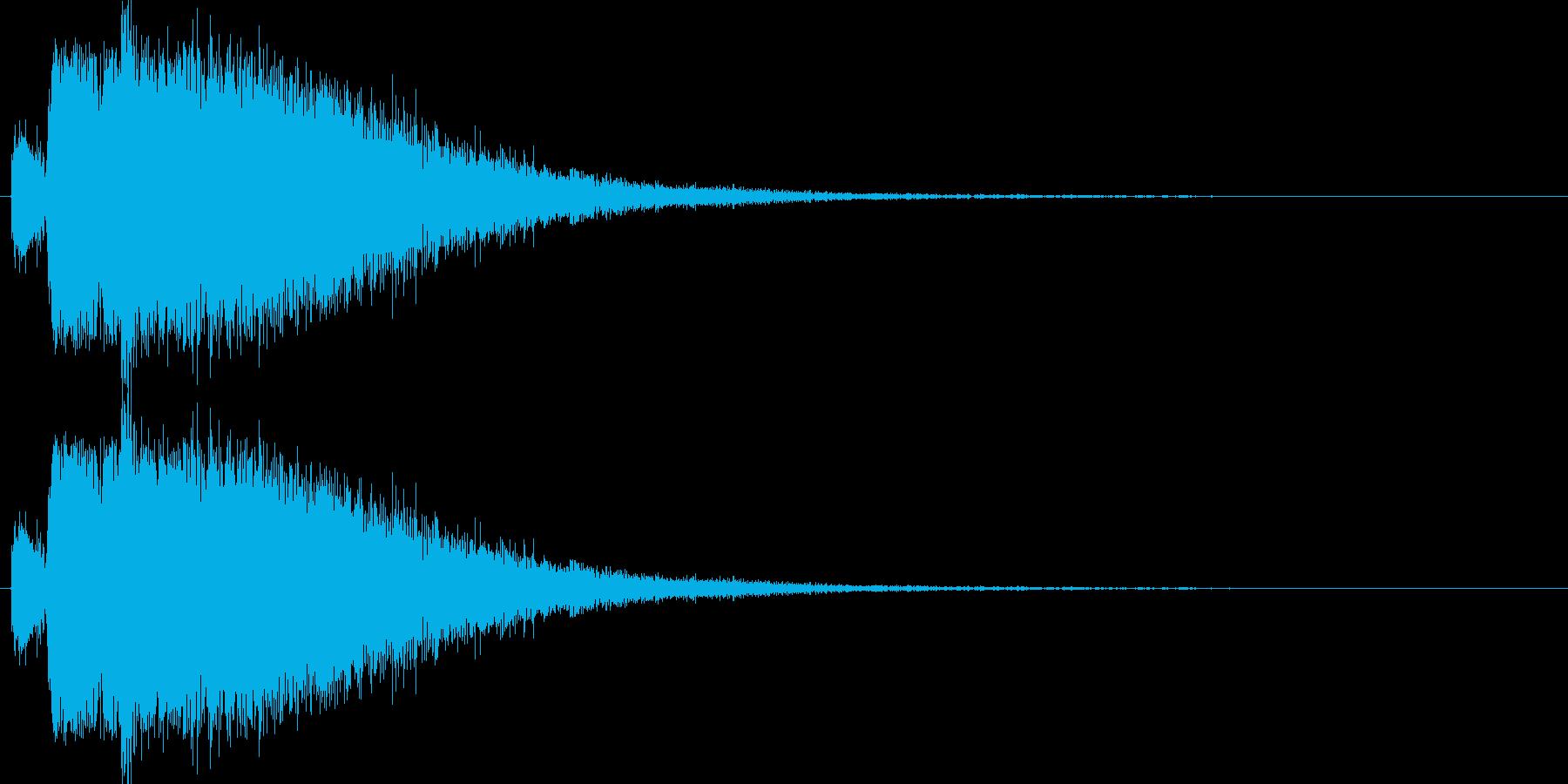 プシューン!(ドッキング音)の再生済みの波形