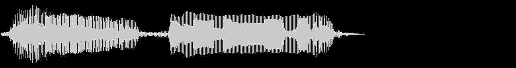 ママーの未再生の波形