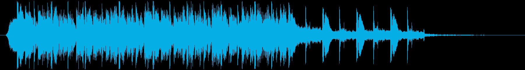 機械的・排他的ジングルの再生済みの波形