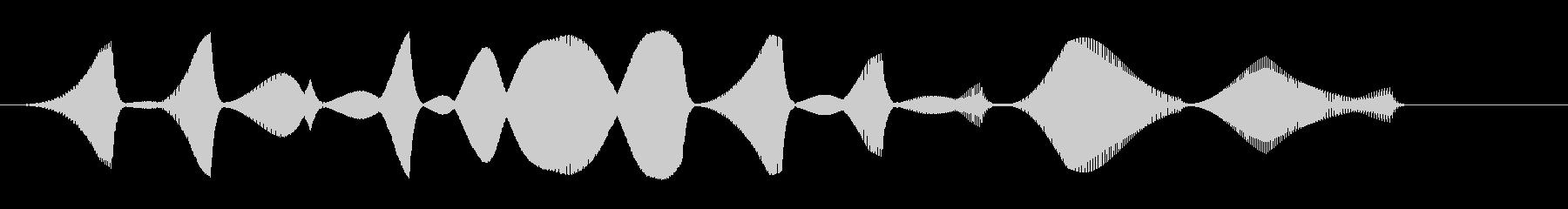 コミカル電子音/おばけ/ツッコミの未再生の波形