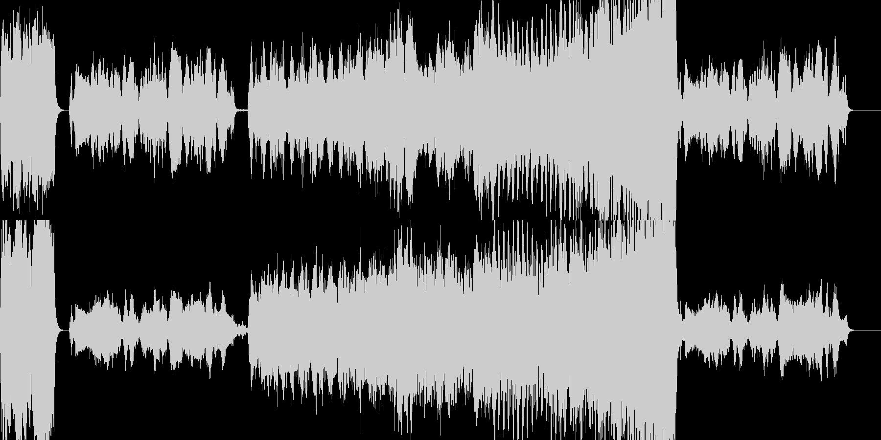 重厚・古風・クラシカルの未再生の波形
