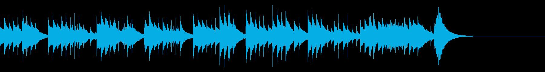 不思議であやしい雰囲気のオルゴールの曲の再生済みの波形