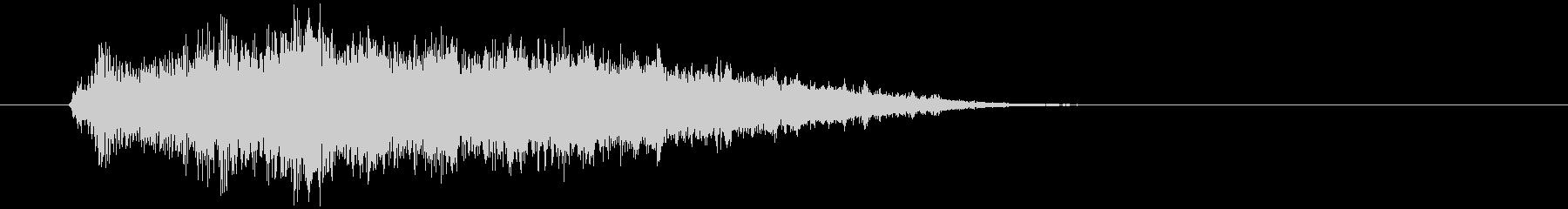 回転_m0236の未再生の波形