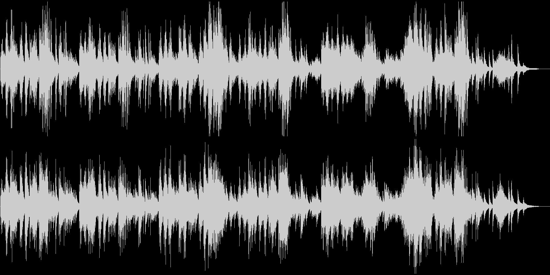 ややゆったりとしたテンポのピアノ曲の未再生の波形