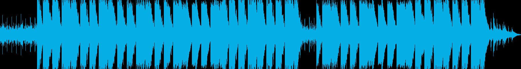 幻想的なシンセサウンドのエモトラップの再生済みの波形