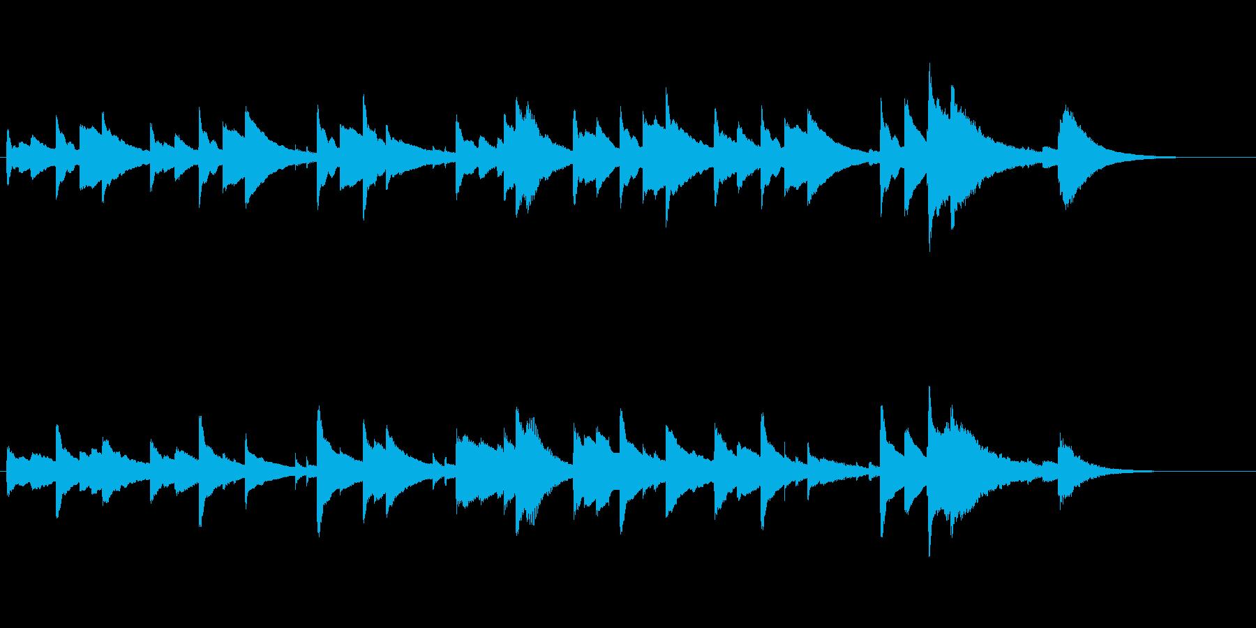 感動系オルゴールの再生済みの波形