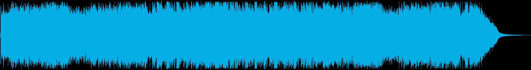 エンディング・おしゃれなEDMの再生済みの波形
